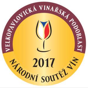 NSV VPO 2017